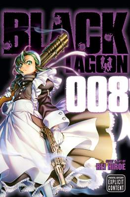 Black Lagoon (Softcover) #8