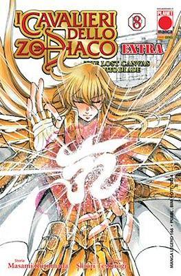 Saint Seiya - The Lost Canvas Extra (manga) #8