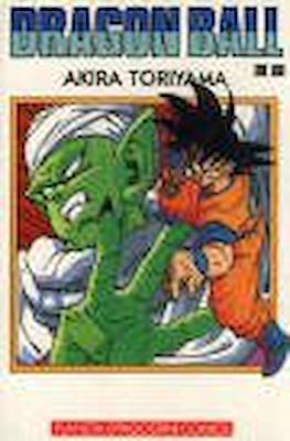 Dragon Ball (Rústica 72 pp) #16