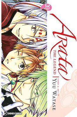 Arata The Legend (Paperback) #20