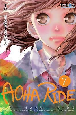 Aoha Ride #7