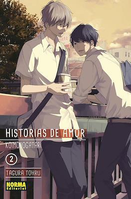 Historias de amor - Koimonogatari #2