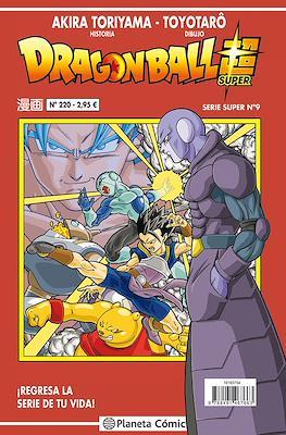Dragon Ball Super #220