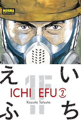 Ichi Efu (Rústica con sobrecubierta) #2
