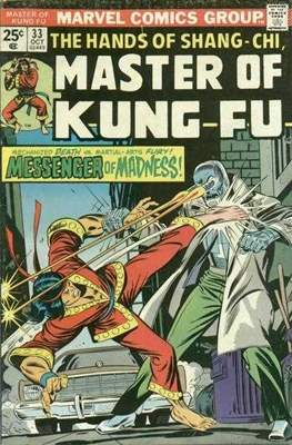 Master of Kung Fu (Comic Book. 1974 - 1983. Continued from Special Marvel Edition #16) #33