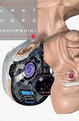 Last Hero Inuyashiki (Rústica con sobrecubierta) #3