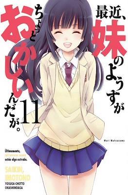 Últimamente, mi hermana menor actúa algo extraño - Saikin, Imotono (Rústica con sobrecubierta) #11