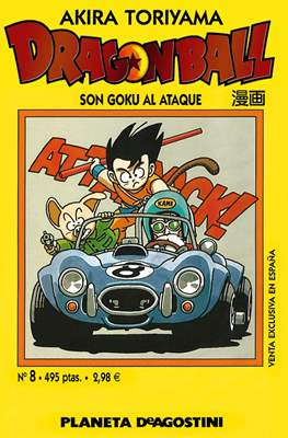 Dragon Ball (Rústica) #8