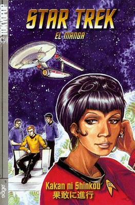 Star Trek el manga (Rústica) #2