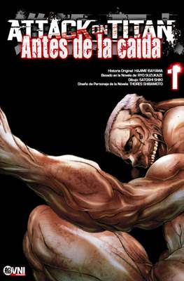 Attack on Titan: Antes de la caída #1 - Portada Alternativa