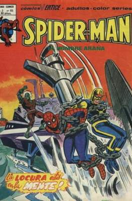 Spiderman Vol. 3 (1975-1980) (Grapa, 36-40 pp) #65