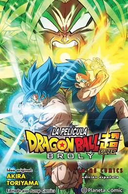 Dragon Ball Anime Comics (Rústica con sobrecubierta) #17