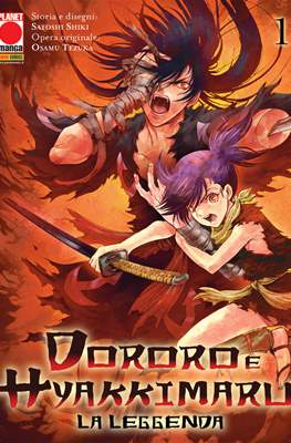 Dororo e Hyakkimaru: La Leggenda