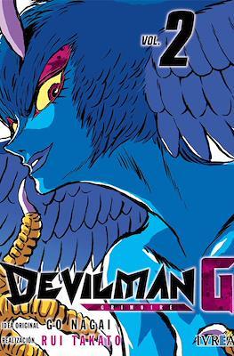 Devilman G (Rústica) #2