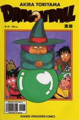 Dragon Ball (Grapa, amarillo) #47