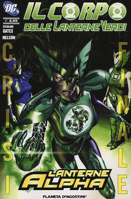 Il corpo delle Lanterne Verdi: Lanterne Alpha