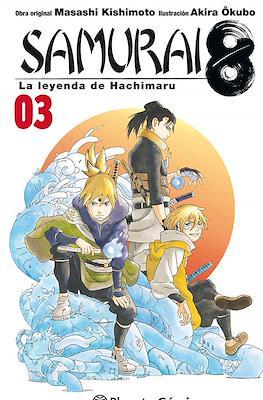 Samurai 8: La leyenda de Hachimaru #3