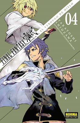 Final Fantasy Type-0: El verdugo de hielo (Rústica con sobrecubierta) #4