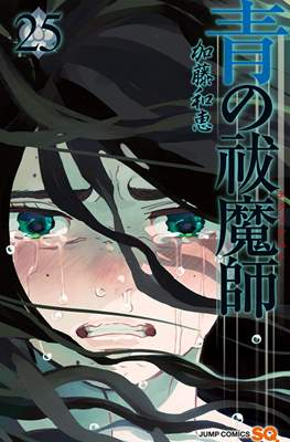 Blue Exorcist #25