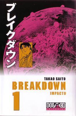 Breakdown - Takao Saito #1