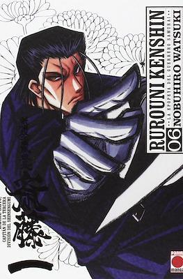 Rurouni Kenshin - La epopeya del guerrero samurai #6