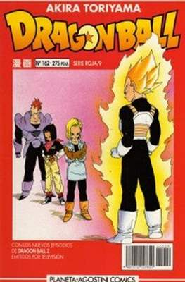 Dragon Ball - Serie Roja #162