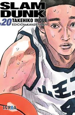Slam Dunk - Edición Kanzenban (Kanzenban) #20