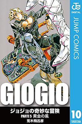JoJo's Bizarre Adventure - Part V: Vento Aureo #10