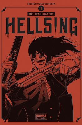 Hellsing - Edición coleccionista (Cartoné) #1