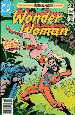 Wonder Woman Vol.1 (Comic Book) #267