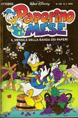 Super Almanacco Paperino / Paperino Mese / Paperino (Brossurato) #160