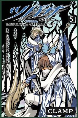 Tsubasa Reservoir Chronicle (Rústica con sobrecubierta) #5