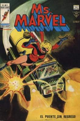 Ms. Marvel (1978) (Grapa 36 pp) #3