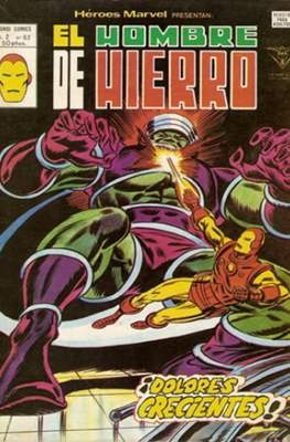 Heroes Marvel presenta Vol. 2 (1975-1980) (Grapa) #62