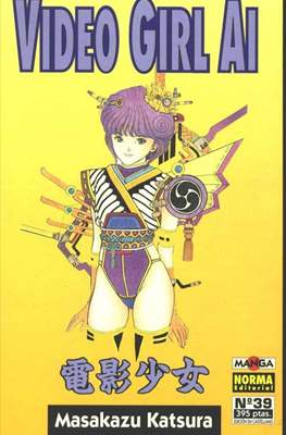 Video girl AI (Rústica, 64 páginas (1994-1997)) #39
