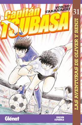 Capitán Tsubasa. Las aventuras de Oliver y Benji (Rústica con sobrecubierta) #31