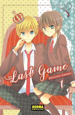 Last Game (Rústica con sobrecubierta) #1