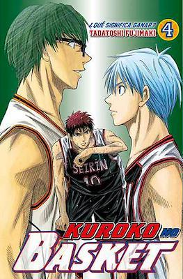 Kuroko no Basket (Rustica) #4