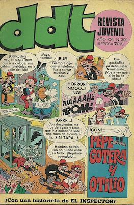 DDT (1967-1978) #309