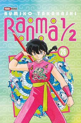 Ranma 1/2 (Rústica) #26
