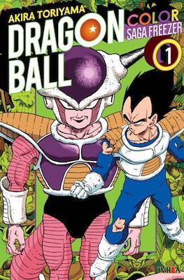 Dragon Ball Color: Saga Freezer