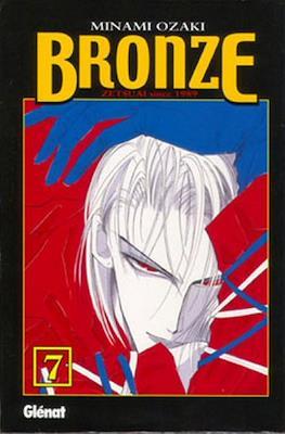 Bronze. Zetsuai since 1989 #7