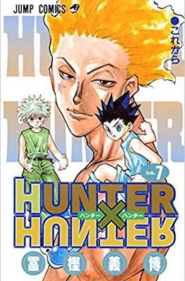 Hunter X Hunter #7