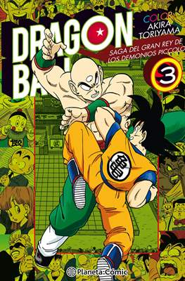 Dragon Ball Color: Saga del Gran Rey de los Demonios Piccolo #3