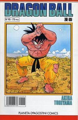 Dragon Ball (Grapa, blanco) #90