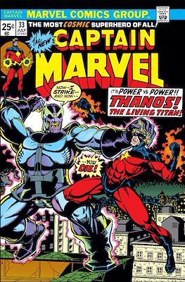 Captain Marvel Vol. 1 #33