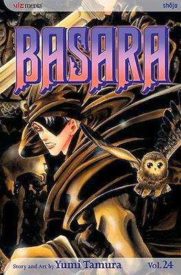 Basara (Paperback; Digital) #24