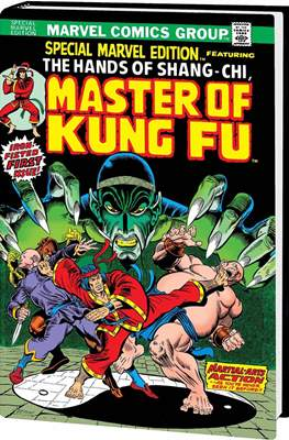 The Hands of Shang-Chi Master of Kung Fu (Variant Cover)