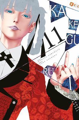 Kakegurui (Rústica con sobrecubierta) #11