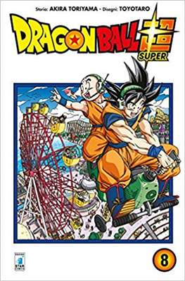Dragon Ball Super (Cartonato) #8